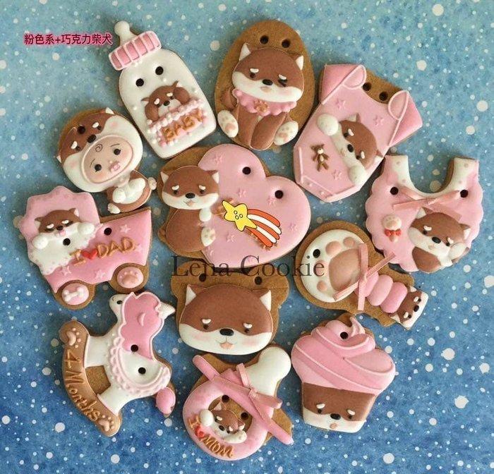 可接急單 收涎餅乾 狗寶貝系列 12片(送禮盒) 女寶寶 巧克力柴犬+粉色系 糖霜餅乾 生日禮物 手工餅乾 不挑款(Lena Cookie)