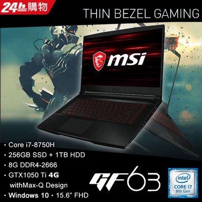 詢問扣2000up  MSI微星 GF63 8RD-101TW(i7-8750H/ 8GB/ 1T+256G/ 1050Ti 台中市