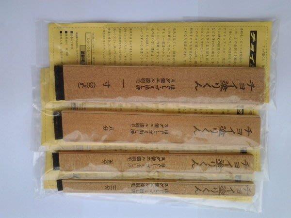 五分 日本 生漆 漆器 刷 毛 髮刷 漆藝 另有 濾漆紙 乾漆粉 色粉 蒔繪 筆 呂色 磨粉 色漆 寒冷紗