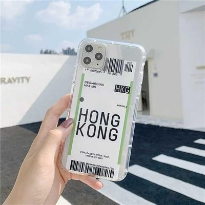 HONG KONG 登機證iPhone透明手機殼
