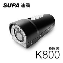 【安全專家】速霸K800 極限黑 1080P高畫質機車行車記錄器