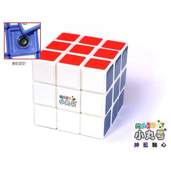 [小丸號]已潤滑調整☆三階速解版魔術方塊☆紳藍簡易軸☆白☆附潤滑劑+解法