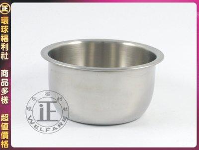 環球ⓐ廚房鍋具☞通用304不銹鋼料理內鍋(極厚)(18CM)不銹鋼鍋 調理鍋 湯鍋 鍋子 電鍋內鍋 台灣製造 雲林縣