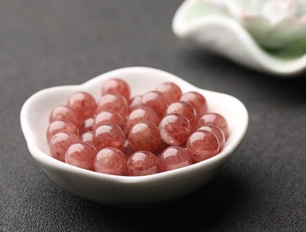 福福百貨~100顆純天然3A級6-12MM草莓晶散珠DIY草莓晶圓珠飾品項鏈手鏈配件手工材料~送彈力線