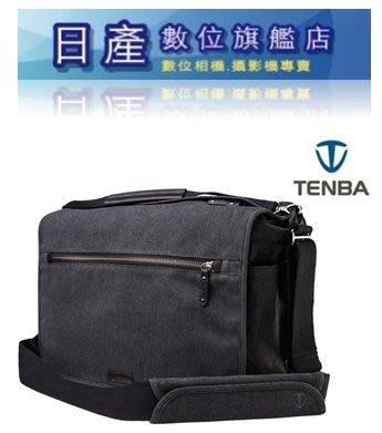 【日產旗艦】天霸 Tenba Cooper 15 637-404 酷拍 灰色 單眼相機肩背包 帆布包 相機包 側背包