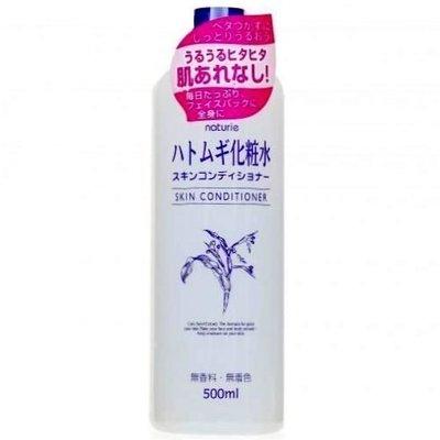 日本 Imju 薏仁清潤化妝水 濕敷型 500ml