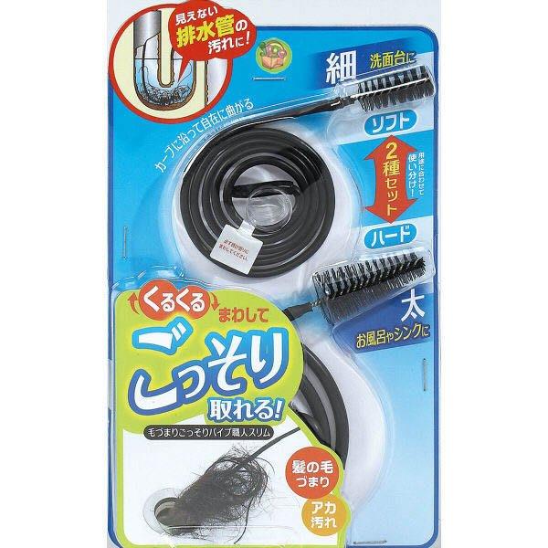 【JPGO日本購】日本進口 COGIT 排水管毛髮清潔棒 疏通水管異物 軟毛&硬毛 2入 #653
