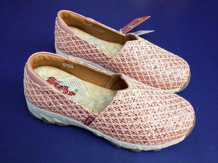 【 】 新型路豹Zobr內裡真皮休閒包鞋 布鞋 舒適防臭 車線防滑底 5-9.5