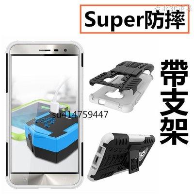 華碩3 ASUS zenfone3 ZE552KL 5.5寸 輪胎紋 支架 手機殼 軟殼 硬殼 防摔 z012da保護殼【快速出貨】