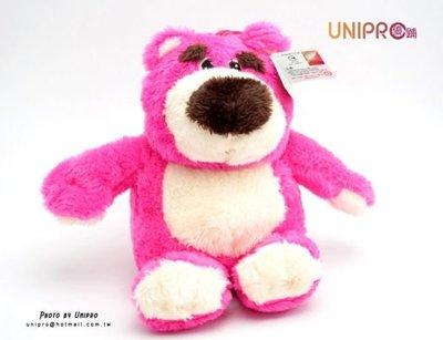 UNIPRO 迪士尼正版授權 玩具總動員3 Toy Story 熊抱哥 絨毛 玩偶 娃娃 交換禮物 桃紅熊