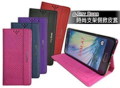 SAMSUNG GALAXY Note Edge N915G 三星 手機皮套/手機套/保護套/手機殼/保護殼/軟殼