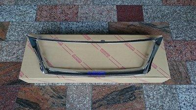LEXUS IS250-08~10 全新正廠件 水箱罩外框