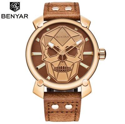 【潮裡潮氣】Benyar賓雅手錶男石英表個性運動防水時尚男士手錶腕錶BY-5132