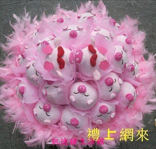 【凱迪豬生活館】眯眼豬公仔花束生日禮物女生七夕情人節禮物創意卡通花束KTZ-200971