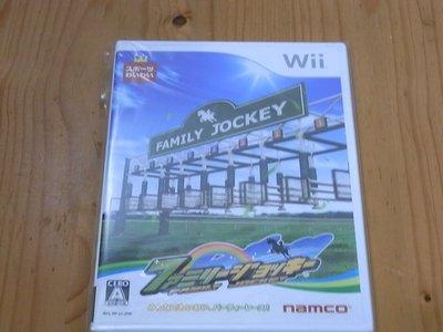【小蕙館】Wii ~ FAMILY JOCKEY 家庭騎師 (純日版) 全新品