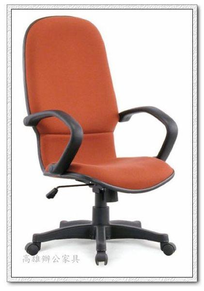 《工廠直營》{高雄辦公家具}黛安娜OA辦公椅&職員椅&台灣製造A級成型泡棉辦公椅&OA屏風1(高雄市區免運費)