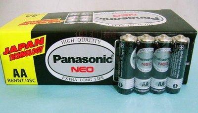 Panasonic(國際電池) 黑色3號乾電池 (R6NNT/4SC) 一盒60粒 (整盒賣)-【便利網】