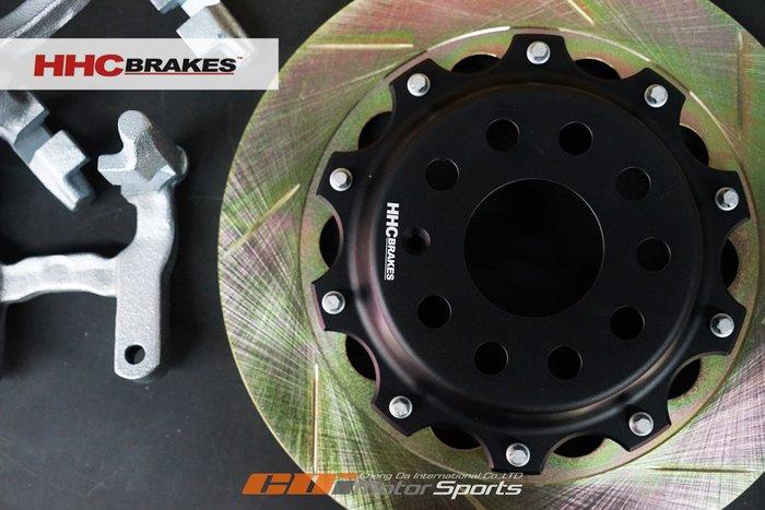 HHC BRAKES 雙片式加大碟 對應C型座 高品質公差值低 搭配來令片/油管組享優惠 各車款歡迎詢問 / 制動改