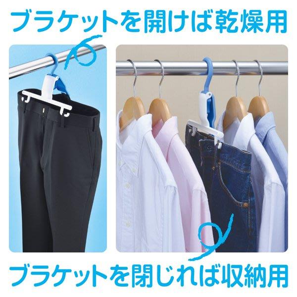 [霜兔小舖] 日本代購  Daiya 大尺寸褲頭 曬衣架 牛仔褲  長褲
