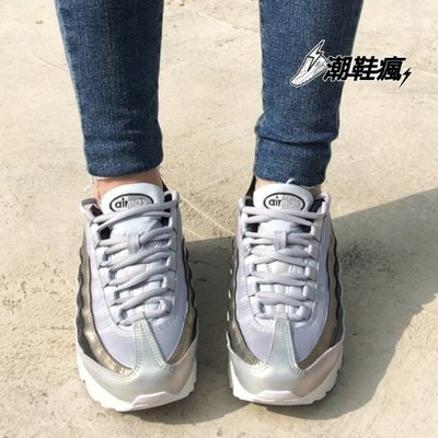 ⚡️潮鞋瘋⚡️NIKE AIR MAX 95 SE(GS)玫瑰金/ 銀 氣墊 增高厚底 大童版 女段 AJ1899-001 台中市