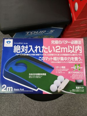 【特價 110元】Daiya Golf Putting Mat