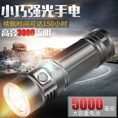 【電筒小鋪】KLARUS G20 XHP70 3000流明 雙開關USB直充強光手電筒