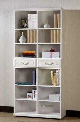 【DH】貨號G348-3《朵拉》2.7尺精製白色百葉雙抽開放式書櫃/書櫥˙質感一流˙主要地區免運