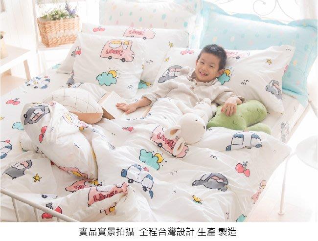 【OLIVIA 】40支200織純棉/  6x7尺雙人鋪棉冬夏兩用被套 (單件)【CARS】  童趣系列