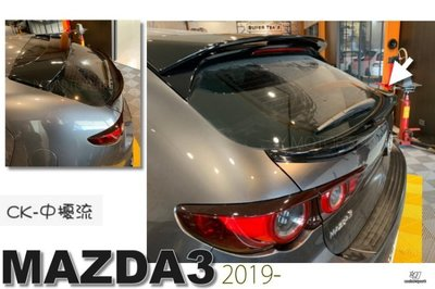 JY MOTOR 車身套件 _ MAZDA3 馬3 19 20 年 5門 CK 款 中尾翼 ABS 含烤漆 亮黑