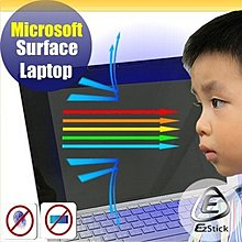 【Ezstick抗藍光】Microsoft  Surface Laptop 專用 防藍光護眼螢幕貼 (AG霧面)