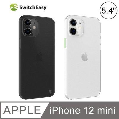 KINGCASE (現貨) SwitchEasy iPhone12 mini 5.4吋 0.35超薄霧面保護殼手機套
