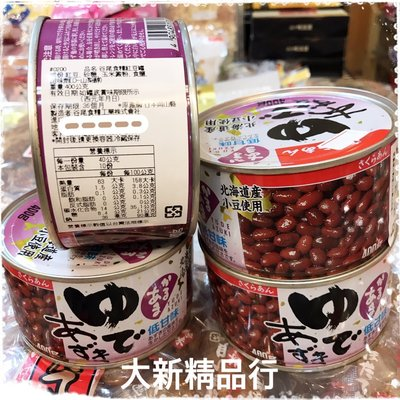 [三鳳中街] 日本原裝進口 日本谷尾 食糧紅豆罐 北海道紅豆 紅豆罐