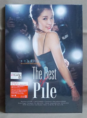 【月光魚】現貨 虎之穴 特典 CD+BD+彩書 Pile Best專輯 The Best of Pile 限定盤A