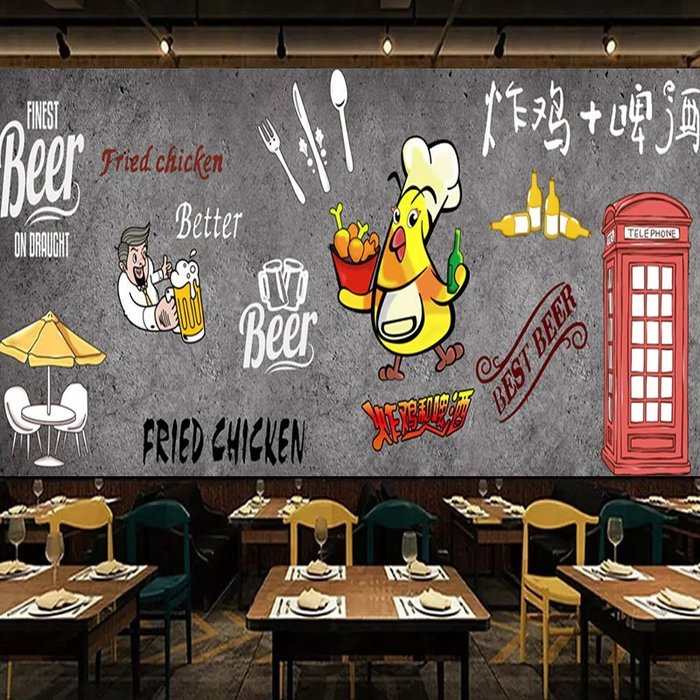 【可定制】貼畫墻貼壁紙自粘壁畫創意奶茶店甜品店茶餐廳餐飲墻紙背景墻貼紙#背景墻#墻紙#3D立體#防水
