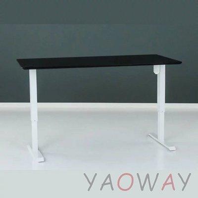 【耀偉】丹麥Conset康萊-電動升降桌501-33大張陶瓷白-含桌板160x80cm (工作桌/主管桌/兒童成長桌)