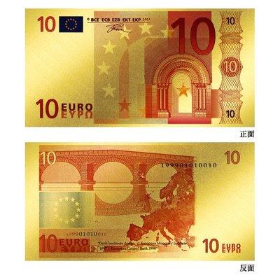 黃金鈔票 最美的歐元純金紀念鈔票 面額10元  收藏 紀念 禮贈品 免運費
