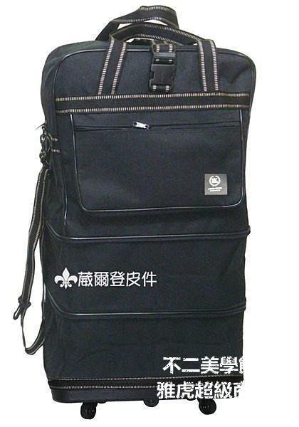 【格倫雅】^折疊層式旅行袋旅行箱五輪行李箱登機箱購物袋/耐重PVC底盤塑輪袋84cm黑