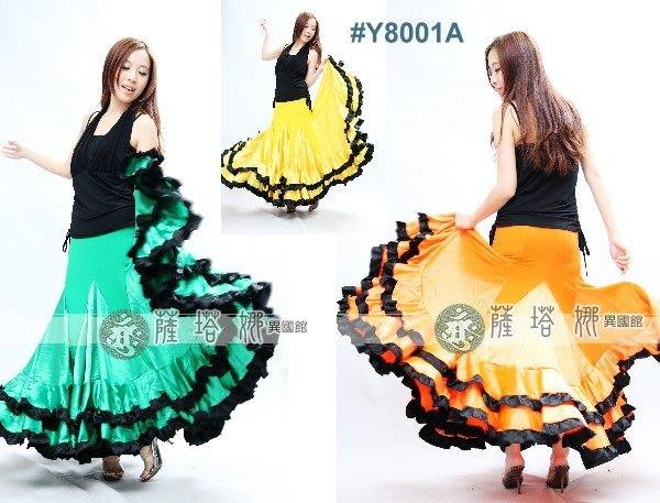 @~薩瓦拉 :  佛朗明哥/西班牙舞_多色(橘停產)_Y8001A_插三角緞佛朗明哥圓裙
