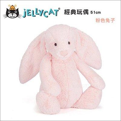 ✿蟲寶寶✿【英國Jellycat】最柔軟的安撫娃娃 經典兔子玩偶(51cm) - 粉色