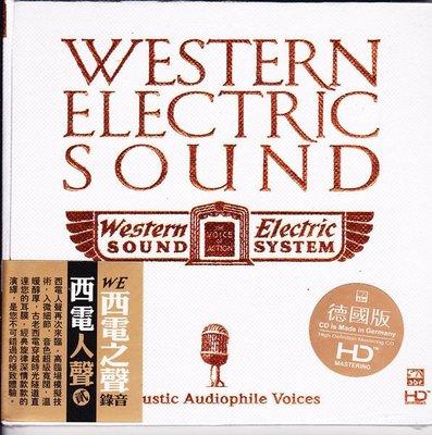 ABC唱片HD-MASTERING CD Western Electric 西電之聲--- 人聲 (II)