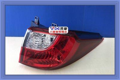 【小林車燈精品】全新 MAZDA 5 12年 類原廠型紅白晶鑽 尾燈 後燈 外側 特價中