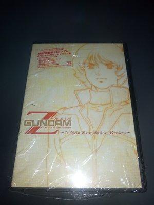 Z Gundam 高達 機動戰士 日版 原聲 3 CD