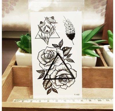【萌古屋】三角線條花朵 - 男女防水紋身貼紙刺青貼紙 T-192