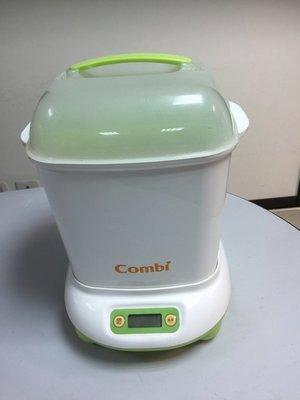 Combi 康貝 微電腦高效烘乾 奶瓶 消毒鍋 (TM-708C) 基隆市