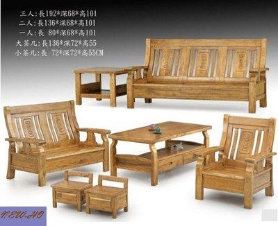 ☆[新荷手作]NH23928☆整組免運!! ☆(座椅可掀式) 全新樟木收納木椅組*客廳123型實木椅五件組 木椅組