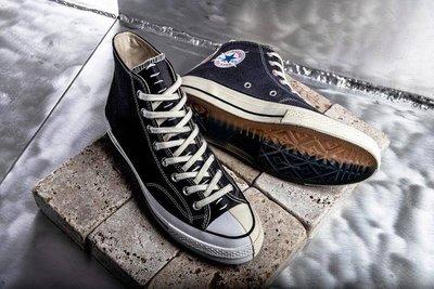 Converse Restructured Chuck 70 Hi Slam jam 解構 正品公司貨含運 現貨 23.5cm / US4.5 稀少女碼