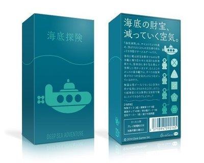 【陽光桌遊世界】Deep sea adventure 海底探險 日本桌上遊戲 Board game