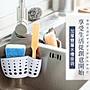 【嚴選SHOP】雙色 可立式 雙層 水槽瀝水掛袋...