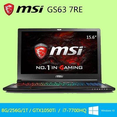 5Cgo【捷元】微星 MSI GS63 7RE-021-BB7770H8G1T0DX10MH15.6吋筆電 含稅