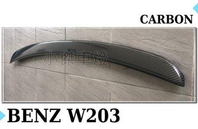 》傑暘國際車身部品《  BENZ W203 C180 C200  碳纖維 CARBON 卡夢 W203尾翼 鴨尾